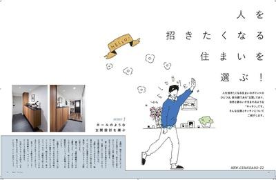 160729_BOOK2.jpg