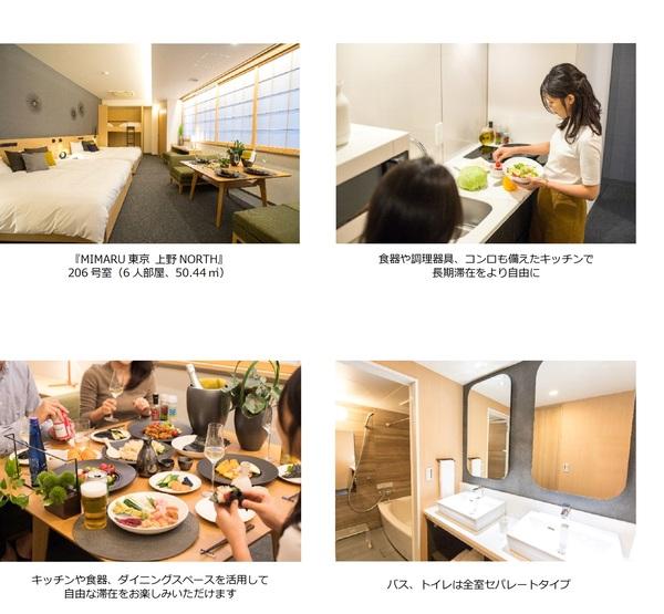20171205_mimaru_3.jpg