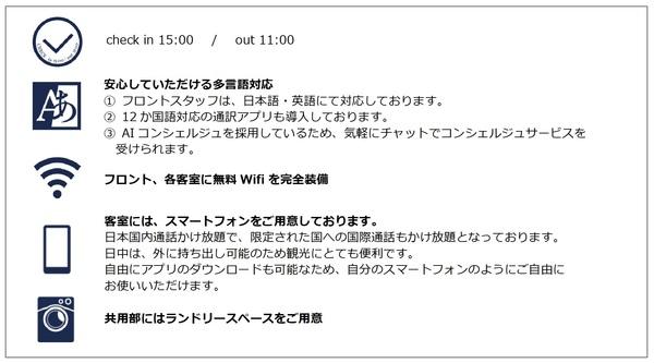 20171205_mimaru_4.jpg