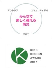 20180320_initia nishiarai03.jpg