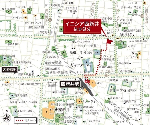 20180320_initia nishiarai09.jpg