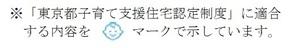 20180320_initia nishiarai10.jpg