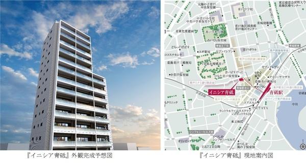 181019‗aoto_jinseigame_02.jpg
