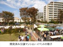 181031_machiniwahibarigaoka_01.jpg