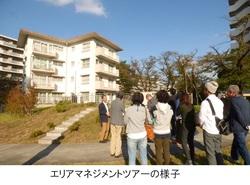 181031_machiniwahibarigaoka_03.jpg