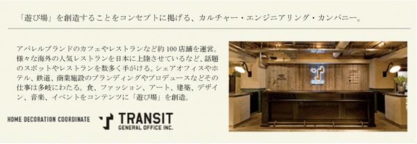190318_kichijoji__04.jpg