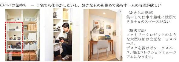 190411_shiki×smiles_11.jpg