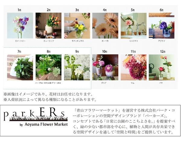 190524_& plants life__03.jpg