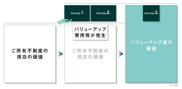 190604_kachiplus_02.jpg
