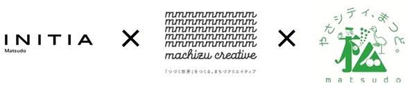 190719_matsudo_machikatsu_01.jpg