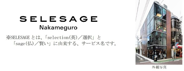 191003_selesage nakameguro_00.jpg