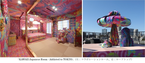 191113_kawaii-japanese-room_01.jpg
