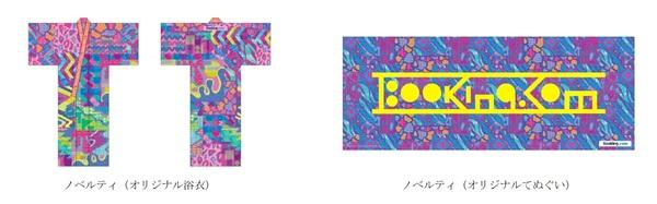 191113_kawaii-japanese-room_02.jpg