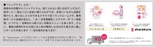191223_omorimachi_03.jpg