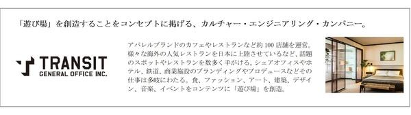200110_okinawatoyosaki_03.jpg