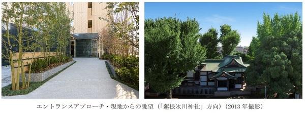 hasune-hikawanomori_02.jpg
