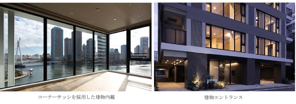 200310_chuo-minato_01.jpg