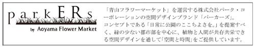 200310_chuo-minato_04.jpg