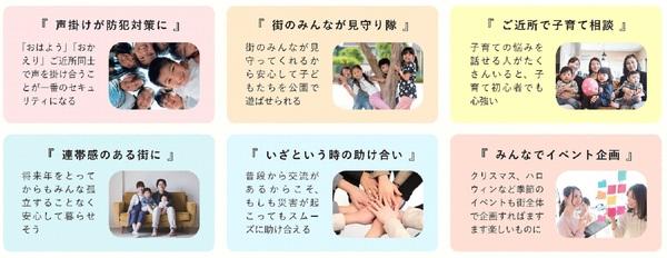 200310_momoyamadai_02.jpg
