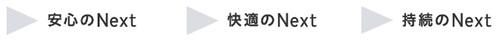 200310_momoyamadai_next.jpg