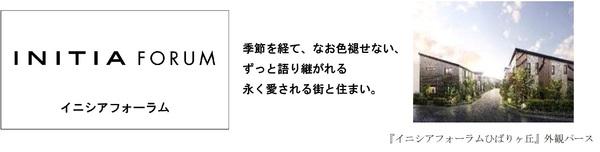 200703_initia__06.jpg