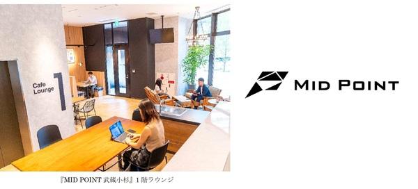 200720_mp-musashikosugi_01.jpg