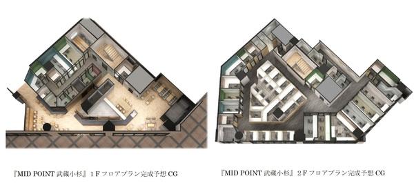200720_mp-musashikosugi_02.jpg