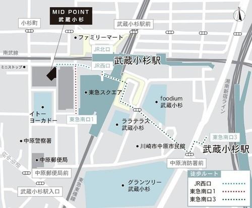 200720_mp-musashikosugi_04.jpg