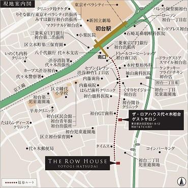 現地マップ.jpg