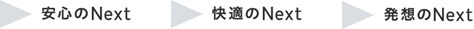 190411_shiki×smiles_09.jpg