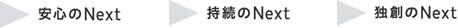 191003_selesage nakameguro_Next.jpg