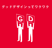 GD賞.png
