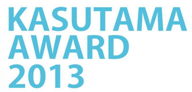 KASUTAMA AWARD 2013.jpg