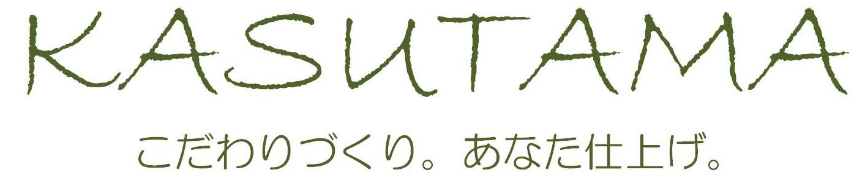 KASUTAMAロゴ.jpg