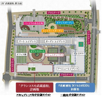 https://www.cigr.co.jp/newsrelease/news/uploads/shikichi.jpg
