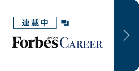 Forbes CAREER